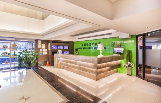 Reception Green World SongJiang