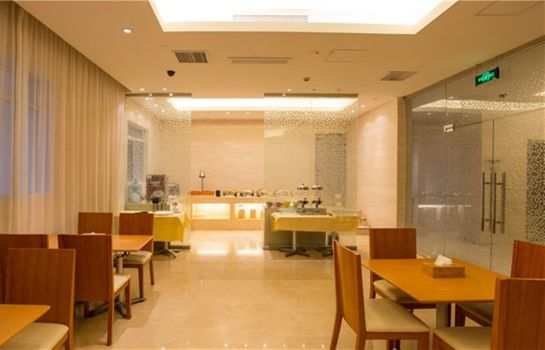 Restaurant JI Hotel Middle Furong Road Branch