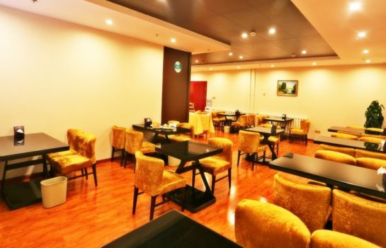 Restaurant Green Tree Inn South Jianshe Road Changfeng Street Corner (Domestic only)