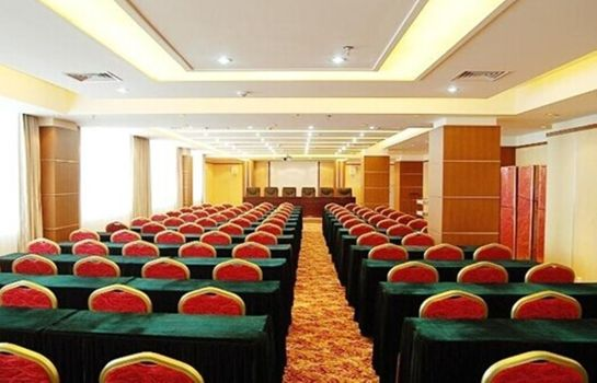salle de réunion Starway Hotel Moto city Changji Road