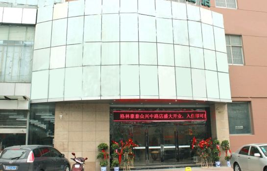 Widok zewnętrzny Green Tree RenMin Road ZhongXing Express Hotel (Domestic only)