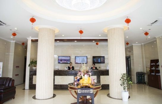 Recepcja Green Tree Inn Xinghua Wuli Road Wuli Bridge Express Hotel (Domestic only)