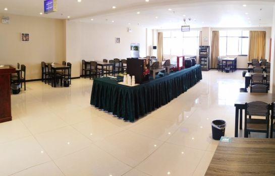 Restaurant Green Tree RenMin Road ZhongXing Express Hotel (Domestic only)