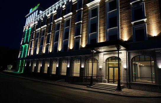 Hall Holiday Inn UFA