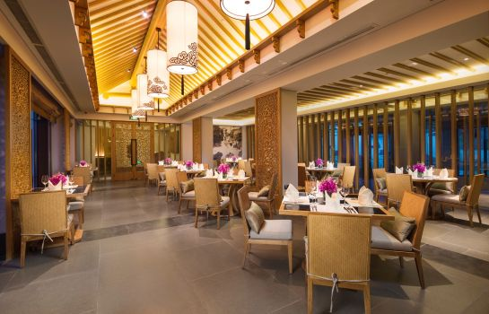 Restaurant Banyan Tree