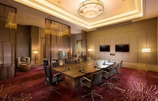 Conference room Hilton Yuxi Fuxian Lake
