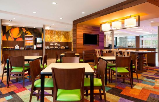 Restauracja Fairfield Inn & Suites Akron Fairlawn