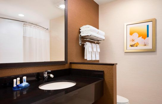 Informacja Fairfield Inn & Suites Akron Fairlawn