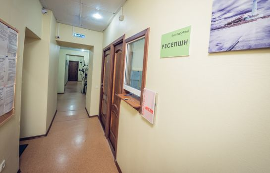 Receptie Mini Hotel Entrance N2
