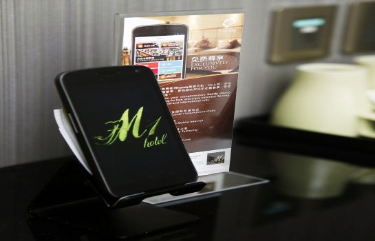 Information M1 Hotel North Point