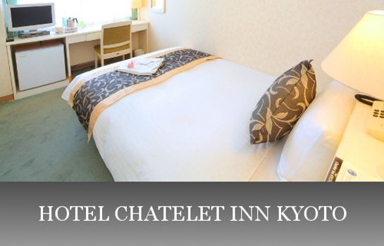 Double room (standard) Hotel Chatelet Inn Kyoto