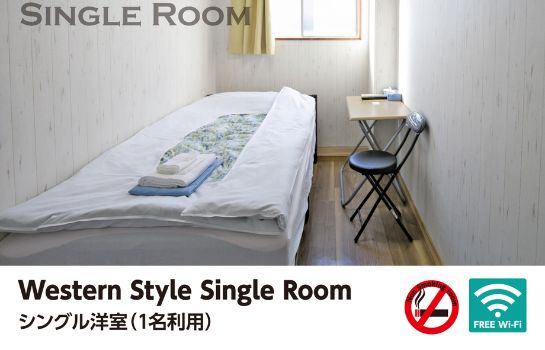 Single room (standard) Business Hotel Raizan South