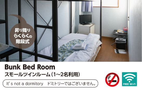 Double room (standard) Business Hotel Raizan South