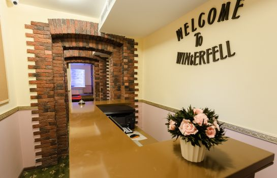 Reception WinterFell Hotel