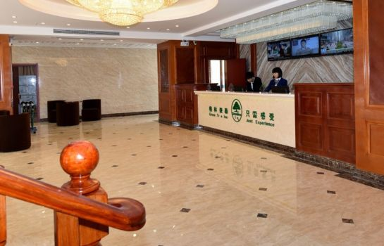 Recepcja Green Tree Tian Tang Zhai Scenic Spot Business Hotel (Domestic only)