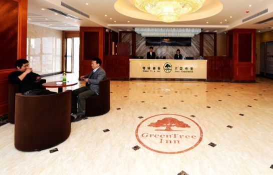 Hol hotelowy Green Tree Tian Tang Zhai Scenic Spot Business Hotel (Domestic only)