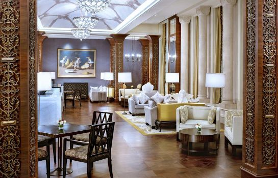 Hotel bar The Castle Hotel a Luxury Collection Hotel Dalian