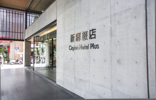 Picture CityInn Hotel Plus Fuxing N.Rd. Branch