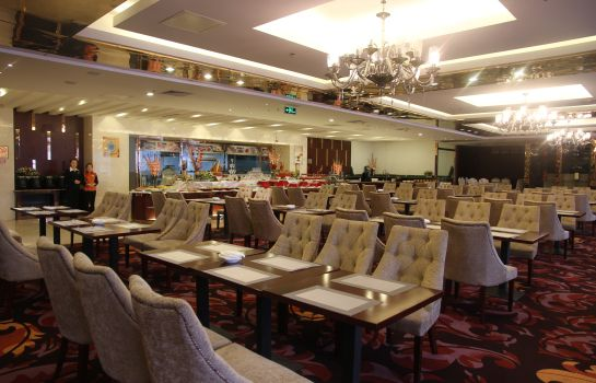 Restaurant Taihua Jin Jiang International Hotel