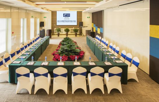 Sala konferencyjna Holiday Inn Express CHANGZHOU LANLING