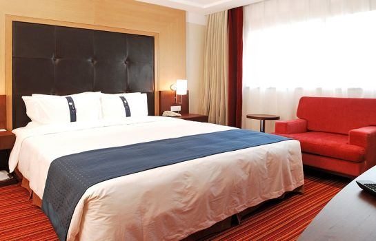 Pokój Holiday Inn Express CHANGZHOU LANLING