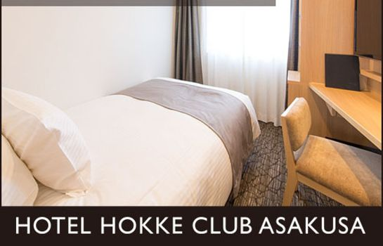 Single room (standard) Hotel Hokke Club Asakusa
