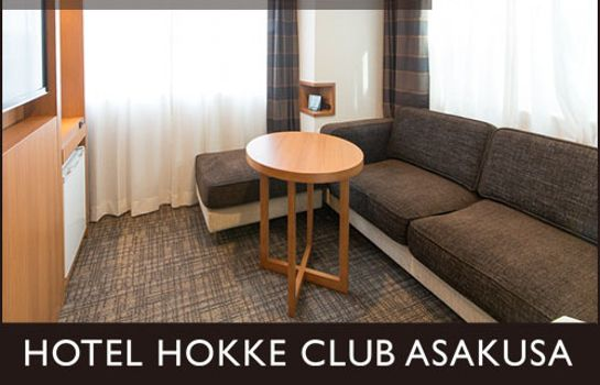 Double room (standard) Hotel Hokke Club Asakusa