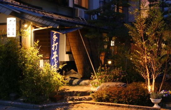 Vue extérieure (RYOKAN) Traditional Japanese House Style Inn Fukashiso