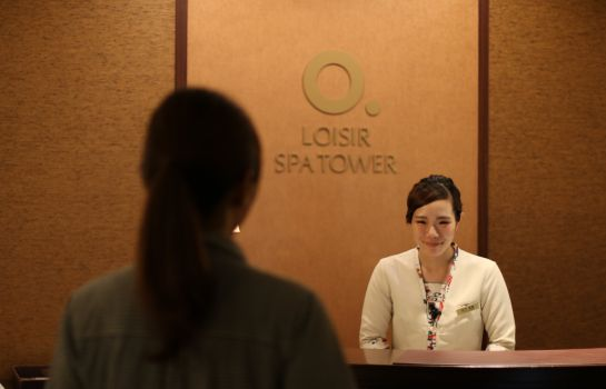 Recepcja Loisir Spa Tower Naha