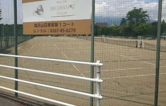 Tennis court Shiozawa Sanso - Hostel