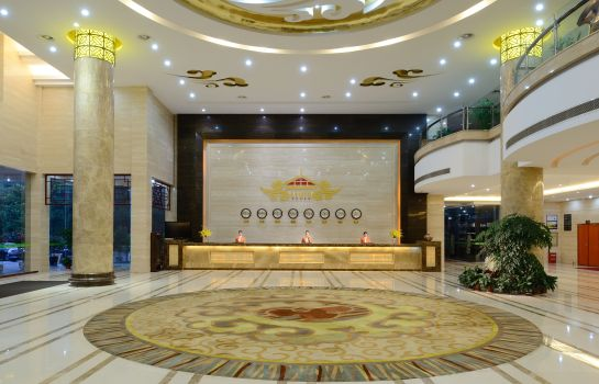 Reception State Guest Hotel
