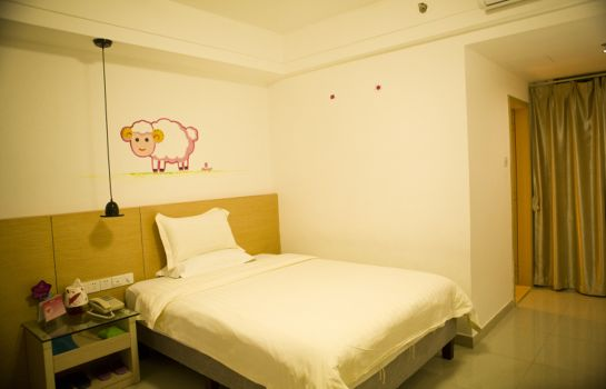 Single room (standard) Sanya Constellation Hotel