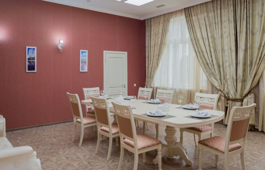Conferences Business Hotel Almaty Business Hotel Almaty