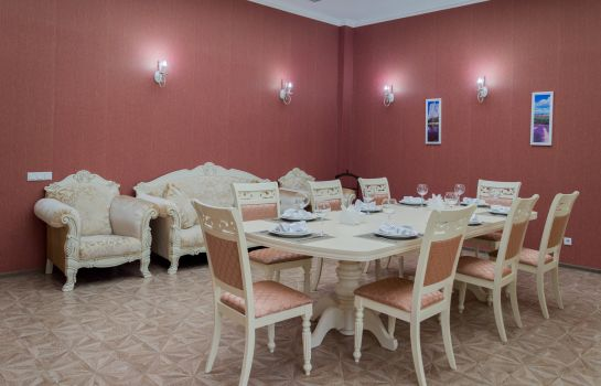 Meeting room Business Hotel Almaty Business Hotel Almaty