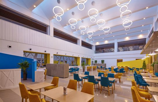 Restaurante Holiday Inn Express HEFEI NORTH
