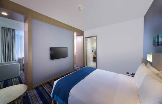 Suite Holiday Inn Express HEFEI NORTH