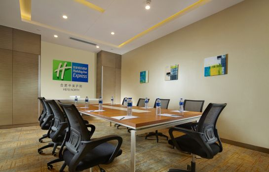 Sala de reuniones Holiday Inn Express HEFEI NORTH