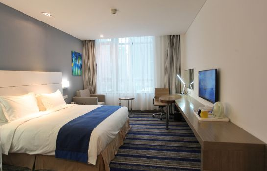 Habitación Holiday Inn Express HEFEI NORTH