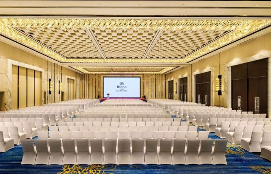 Conference room Hilton Zhuzhou
