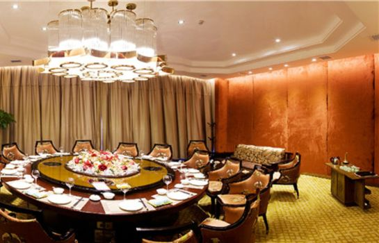 Restaurant Ramada Plaza Changsha South