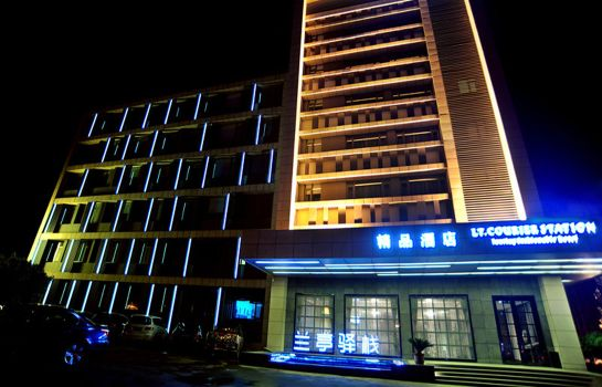 Exterior view Lanting Fashionable Hotel
