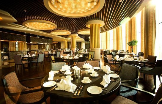Restaurant Wyndham Urumqi North