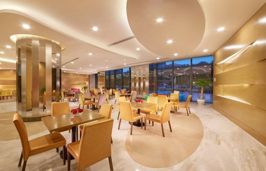 Restauracja Holiday Inn Express NANTONG DOWNTOWN