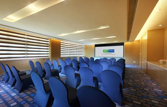 Sala konferencyjna Holiday Inn Express NANTONG DOWNTOWN