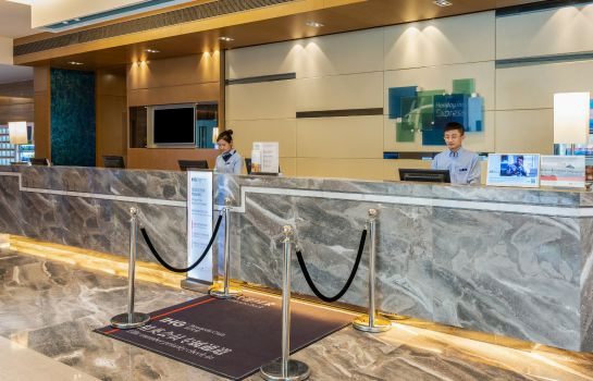 Lobby Holiday Inn Express SHANGHAI NEW JINQIAO