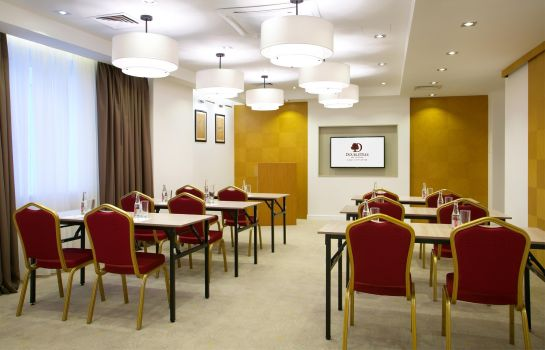 Conference room DoubleTree by Hilton Kazan City Center