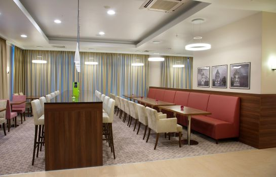 Informacja Hampton by Hilton Minsk City Centre