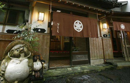 Exterior view (RYOKAN) 料理旅館 ひろ文