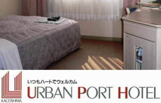 Single room (standard) Urban Port Hotel Kagoshima