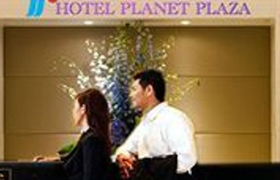 Empfang Hotel Planet Plaza